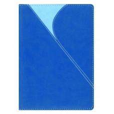 Agenda ELEGANT nedatata dimensiune B5 albastru